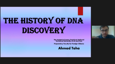 """On May 13-14, 2021, the II educational online seminar """"BIRTH, DEVELOPMENT AND FORMATION OF THE SCIENCE OF DNA"""" took place"""
